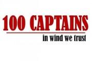 100captains («Гагарин»)