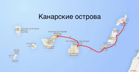 transatlantika-etap-3