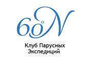 Клуб 60ºN
