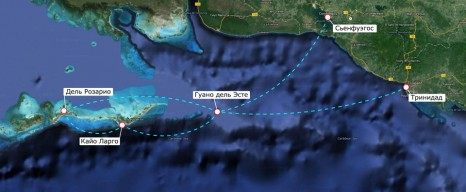 Куба. Маршрут яхтенной части